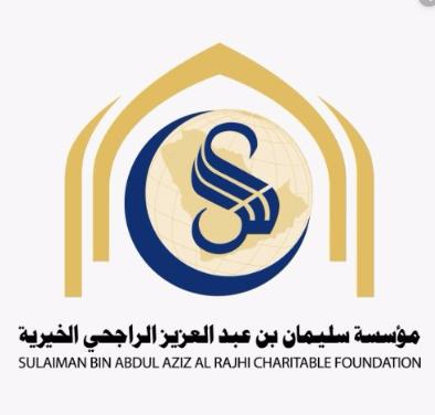 وظائف بعدة تخصصات في شركة الراجحي الخيرية بالرياض Rajhi_10