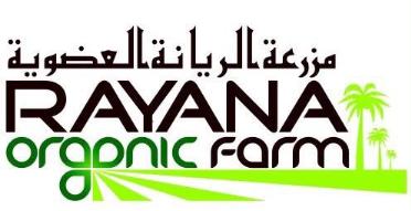 غرفة الأحساء: وظائف نسائية شاغرة في مزرعة الريانة  Rayana10