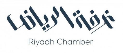 غرفة الرياض: وظائف متعددة للنساء والرجال بالقطاع الخاص Rc10