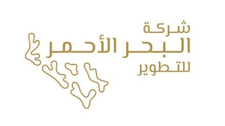 وظائف إدارية للنساء والرجال في شركة البحر الأحمر للتطوير بالرياض Red_se18