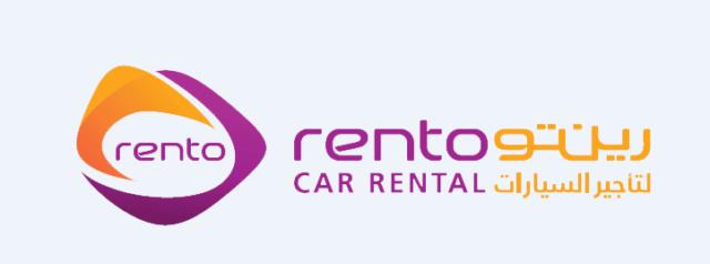 وظائف خدمة عملاء شاغرة في رينتو لتأجير السيارات Rento10