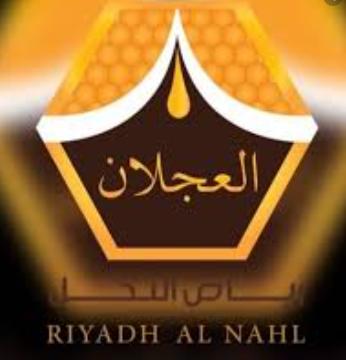 توظيف بائع في معارض رياض النحل براتب 3500  Riad_n11