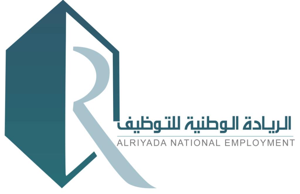 وظائف متنوعة للرجال والنساء في شركة الريادة الوطنية للتوظيف برواتب تصل 7700 Riyada10