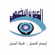 وظائف حراس أمن لحملة المتوسطة والثانوية في المستشفى التخصصي للعيون Rr15