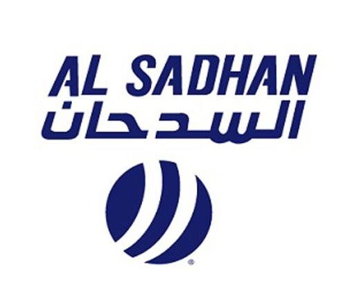 وظائف مبيعات متعددة شاغرة في شركة السدحان التجارية بالرياض Sa7an10