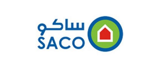 توظيف مدير متجر للرجال والنساء في شركة ساكو Saco17