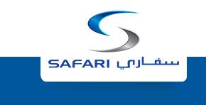 فرص عمل للنساء والرجال في شركة سفاري المحدودة للخدمات البترولية والغاز بالخبر Safari10