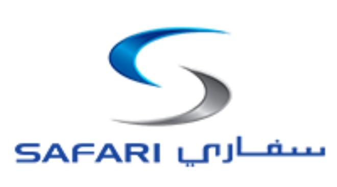 توظيف مراقب عمال أول في مجموعة سفاري في جدة Safari11