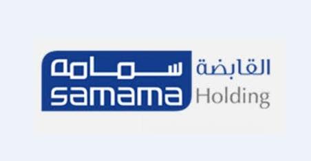 توظيف سائق في شركة سمامة للتشغيل والادارة براتب 3500 Samama10