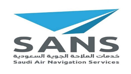 الملاحة الجوية السعودية: وظائف شاغرة باختصاصات إدارية Sans13
