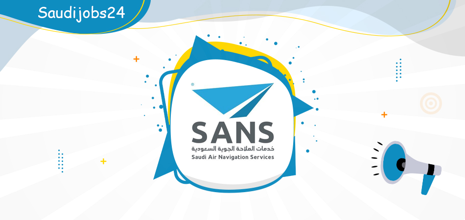 وظائف باختصاصات ادارية وهندسية في شركة خدمات الملاحة الجوية في جدة Sans16