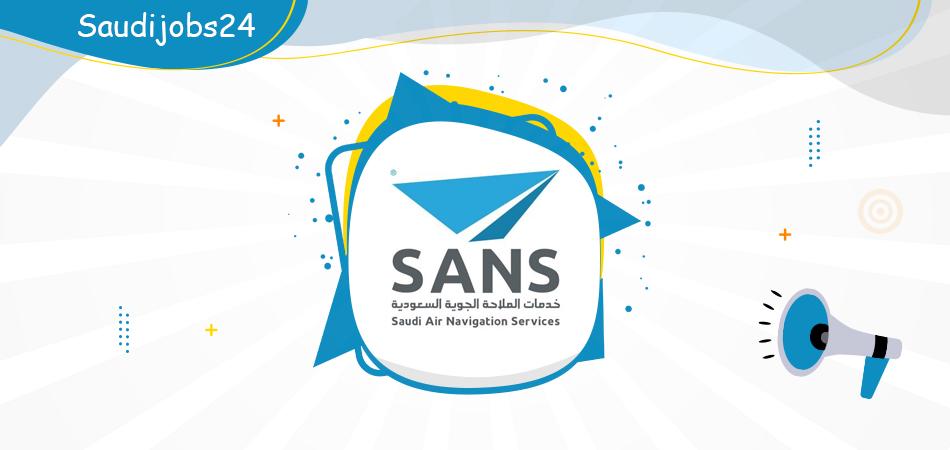 وظائف هندسية شاغرة في شركة خدمات الملاحة الجوية في جدة Sans18