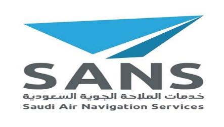 فرص عمل فنية وهندسية شاغرة في شركة خدمات الملاحة الجوية السعودية بجدة  Sans19