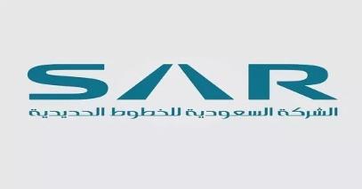 الشركة السعودية للخطوط الحديدية: وظائف إدارية شاغرة  Sar13