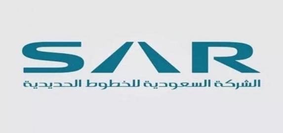 وظائف هندسية وفنية في شركة الخطوط الحديدية السعودية سار في القريات Sar29