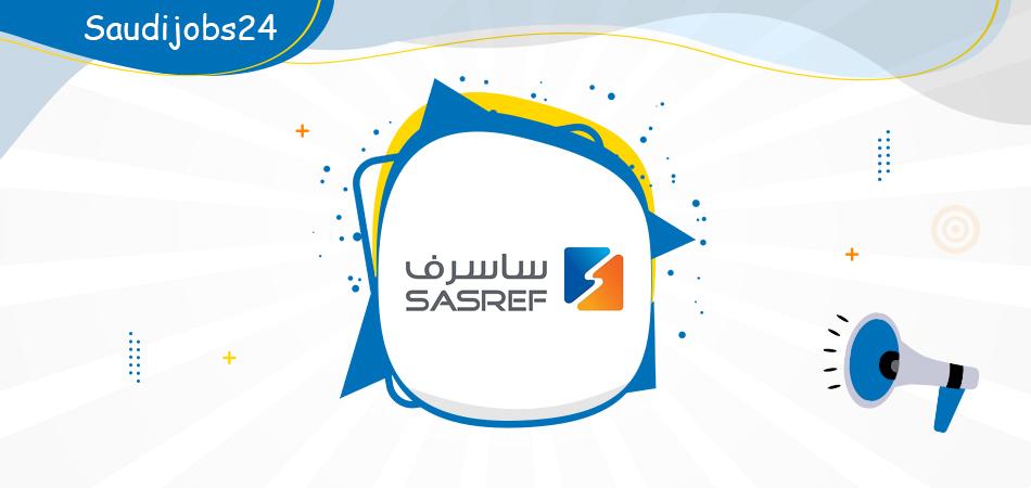 وظائف هندسية شاغرة في شركة مصفاة ارامكو السعودية ساسرف بالجبيل Sasref10