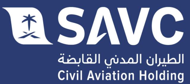 شركة الطيران المدني السعودي القابضة: وظائف شاغرة باختصاصات ادارية وتقنية Savc10