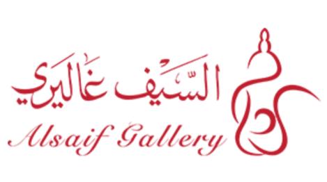 شركة السيف غاليري: توظيف بائعين رجال ونساء في الرياض Sayef10