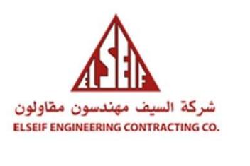 شركة السيف مهندسون مقاولون القابضة: وظائف إدارية وهندسية شاغرة بالرياض  Sayef15