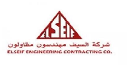 شركة السيف مهندسون مقاولون القابضة: وظائف إدارية متعددة  Sayf28