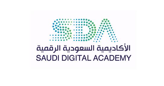 الاكاديمية السعودية الرقمية: معسكر همة للأمن السيبراني عن بعد بكل المدن Sda12
