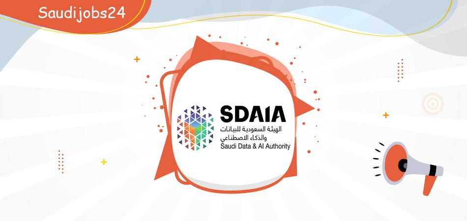 وظائف إدارية وتقنية جديدة للجنسين تعلن عنها الهيئة السعودية للبيانات  Sdaia12