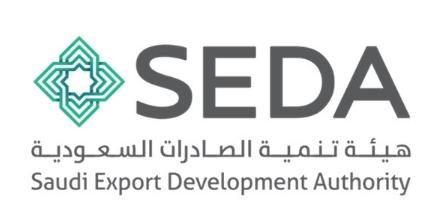 هيئة تنمية الصادرات السعودية: وظائف إدارية شاغرة  Seda12