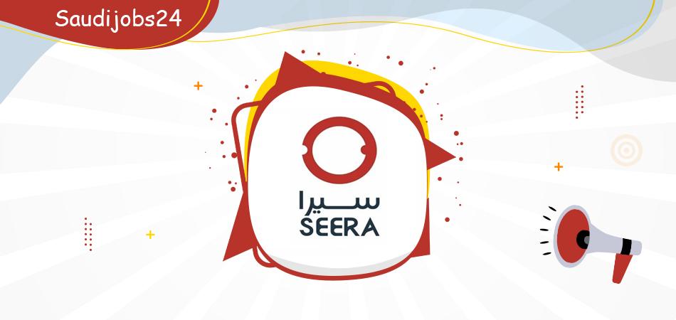 مجموعة سيرا القابضة تعلن عن تدريب على رأس العمل للرجال والنساء عبر تمهير Seera10