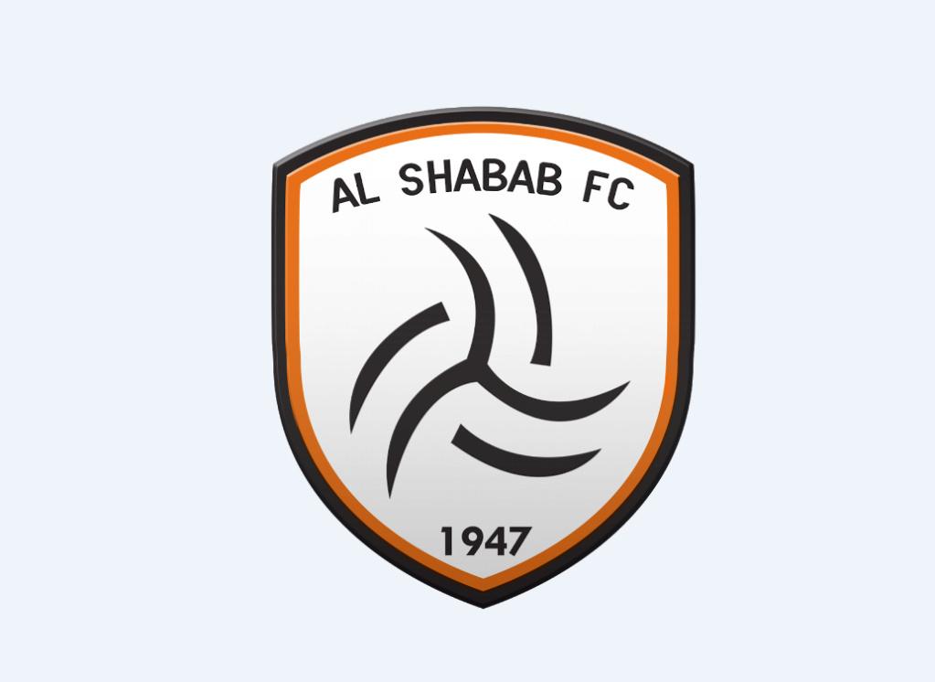 وظائف إدارية وقانونية في نادي الشباب السعودي بالرياض Shabab10