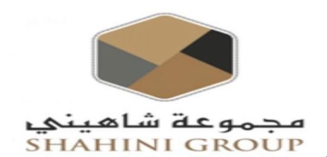 مجموعة شاهيني: وظائف شاغرة باختصاصات إدارية وتقنية  Shahin12