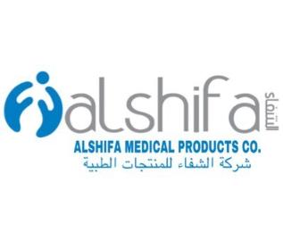 وظائف باختصاصات إدارية وهندسية للنساء والرجال في شركة الشفاء للمنتجات الطبية في عدة مدن Shifaa12