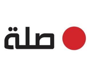 توظيف قائد فريق خدمة عملاء في شركة صلة بالرياض Silah14