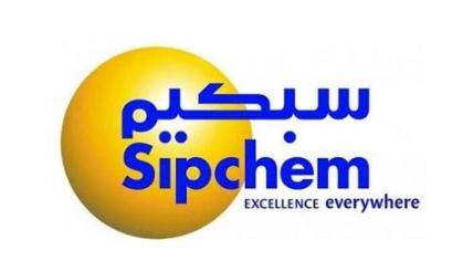 وظائف موارد بشرية للنساء والرجال في الشركة السعودية العالمية للبتروكيماويات Sipche10