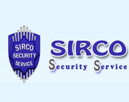 توظيف حراس أمن في شركة سيركو العالمية للخدمات الأمنية في كل المدن Sirco15