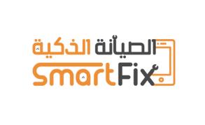 وظائف فنية وتقنية شاغرة بشركة الصيانة الذكية في الرياض Smartf10