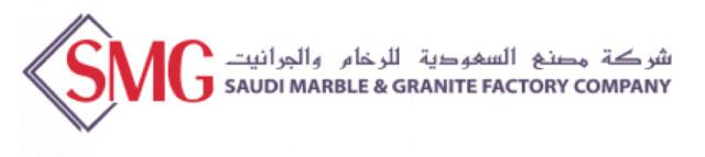 وظائف شاغرة في مصنع السعودية للرخام والجرانيت Smg10