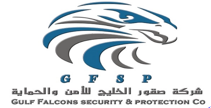 توظيف مشرفين امن برواتب تبدا من 7000 للرجال والنساء في شركة صقور الخليج للحراسات الأمنية  So9our11