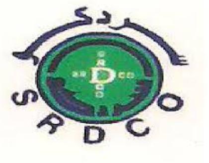 وظائف إدارية وموارد بشرية في شركة الصخور السعودية للتنمية براتب يفوق 5000 بالرياض  Sokhou10