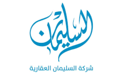 وظائف ادارية شاغرة بشركة السليمان العقارية في المنطقة الشرقية والمدينة المنورة Solaym10