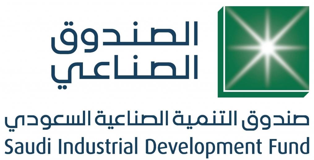صندوق التنمية الصناعية السعودي تعلن عن برنامج التدريب التعاوني بالرياض Sondo910