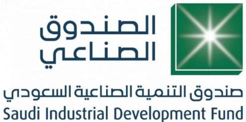 صندوق التنمية الصناعية السعودي: وظائف موارد بشرية شاغرة  Sondou12