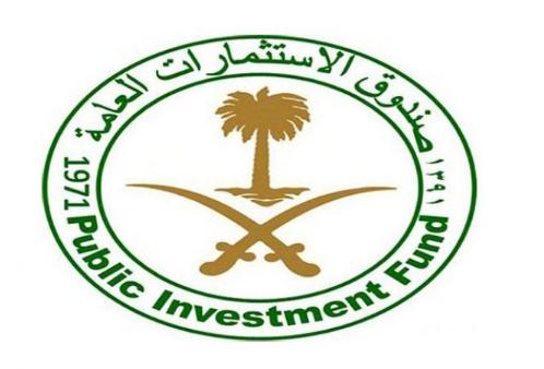 توظيف مساعد تنفيذي في صندوق الاستثمارات العامة في الرياض Sondou17