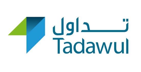 وظائف قيادية شاغرة في السوق المالية السعودية بالرياض Sou9_l10