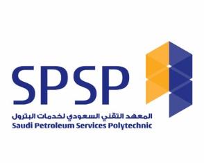 المعهد التقني السعودي لخدمات البترول: وظائف إدارية شاغرة  Spsp10