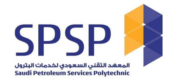 وظائف تقنية وهندسية في المعهد التقني السعودي لخدمات البترول Spsp14