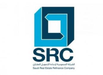 الشركة السعودية لإعادة التمويل العقاري: وظائف شاغرة باختصاصات إدارية  Src10