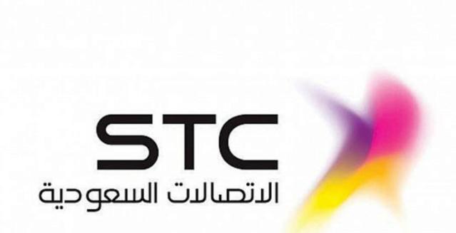 وظائف ادارية شاغرة في شركة الإتصالات السعودية  Stc32