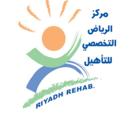 وظائف إدارية وصحية شاغرة للرجال والنساء في مركز الرياض التخصصي للتأهيل بالرياض Ta2hil10