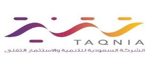 وظائف إدارية شاغرة في الشركة السعودية للتنمية والاستثمار التقني  Ta9nia12