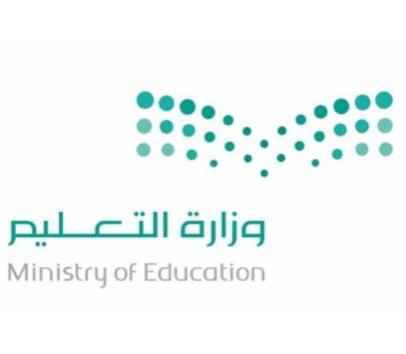 وزارة التعليم: دعوة 312 مرشحاً لمطابقة بياناتهم لتعويض من لم يقبل ترشيحه Taalim17